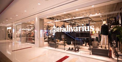 Stradivarius, la mode pour les femmes
